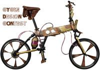 高校生自転車デザインコンテスト表彰式を開催します!