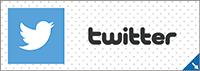 バナー:twitter