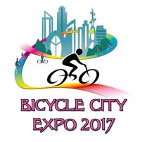 《イベント情報》BICYCLE CITY EXPO 2017