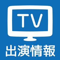 《TV出演情報》日本テレビ「スクール革命」
